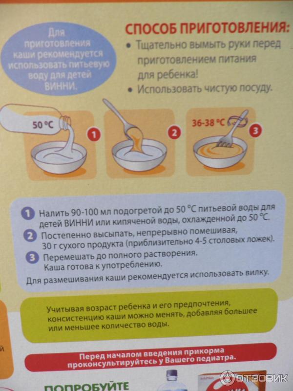 Кукурузная каша для грудничка: прикорм