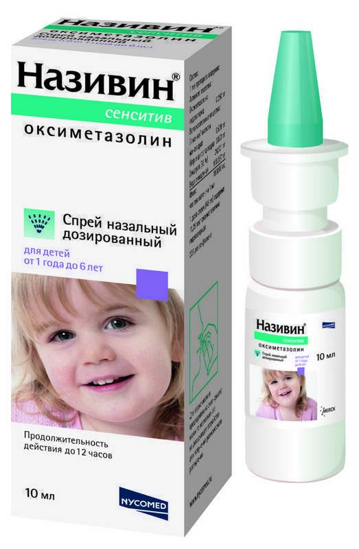 """Детский """"називин"""": состав, инструкция по применению, противопоказания, отзывы - druggist.ru"""