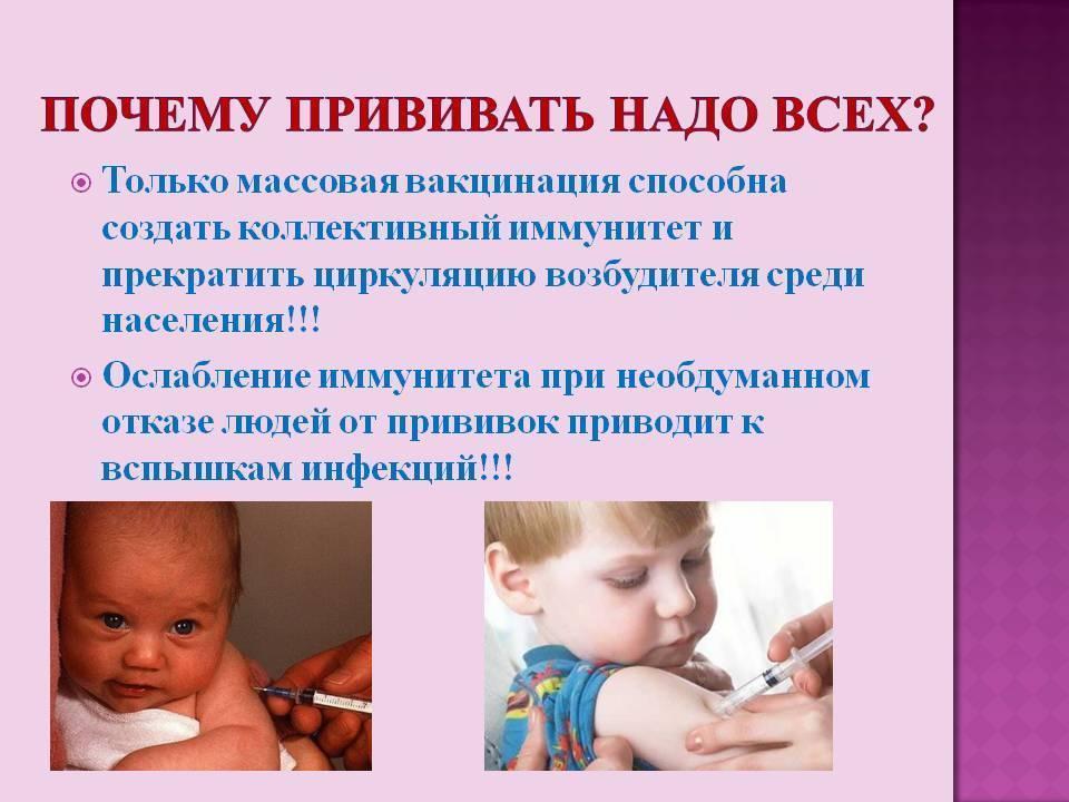 Десять главных вопросов о первой вакцине против коронавируса — российская газета