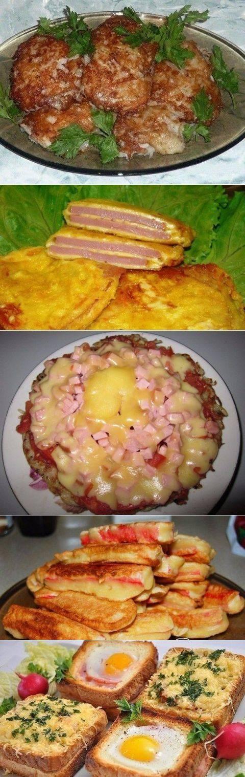 Что приготовить ребенку на ужин быстро и вкусно: рецепты на скорую руку | рецепты | vpolozhenii.com