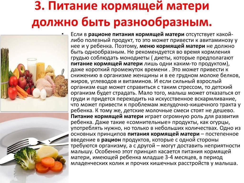 Как покормить ребенка при стоматите - уход за больным