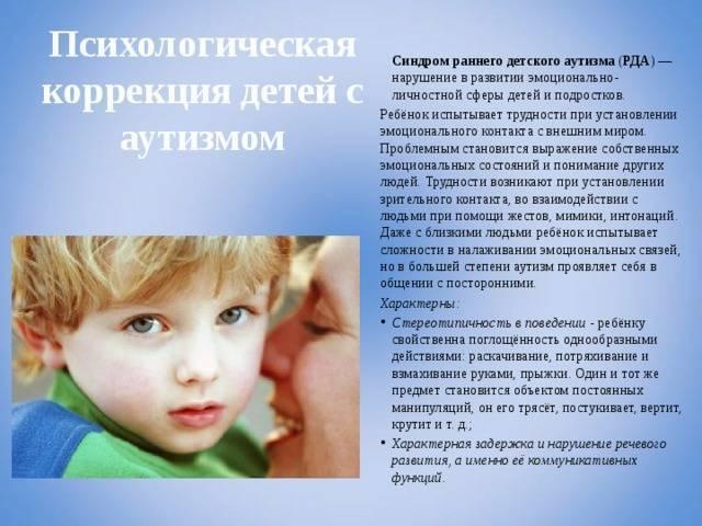 детские страхи: виды, причины, особенности проявления, способы коррекции