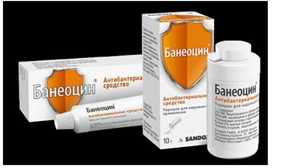 Банеоцин: мазь, порошок, детям и новорожденным, инструкция по применению, отзывы, цена
