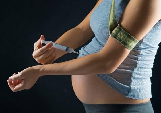 Наркотики и беременность