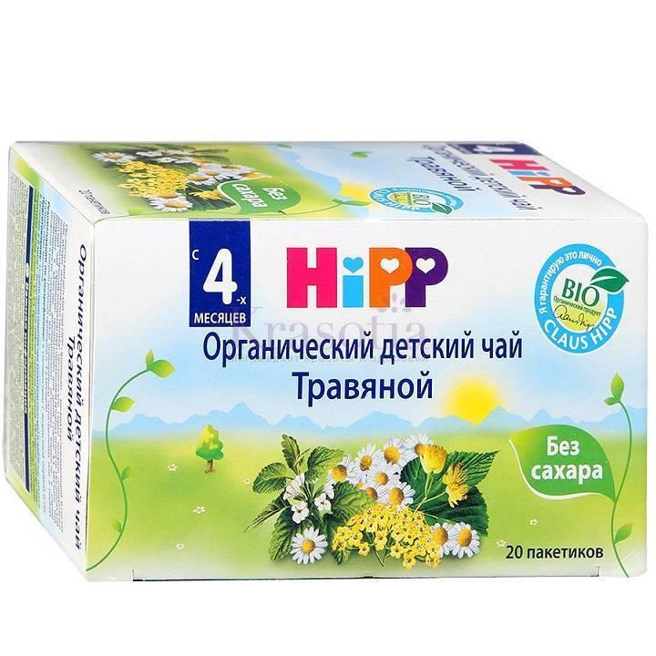 Когда и какой чай можно давать ребенку: зеленый и черный сорт, травяные напитки для грудничков. можно ли пить иван-чай детям