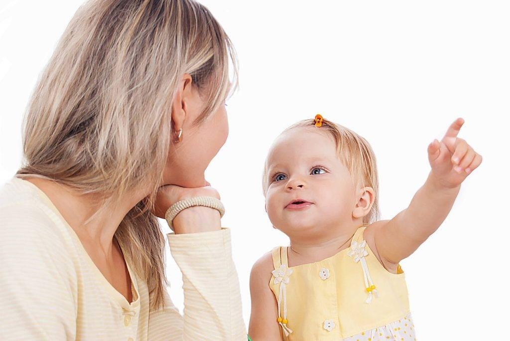 Развитие речи детей раннего возраста:  игры, упражнения, пособия. | социальная сеть работников образования