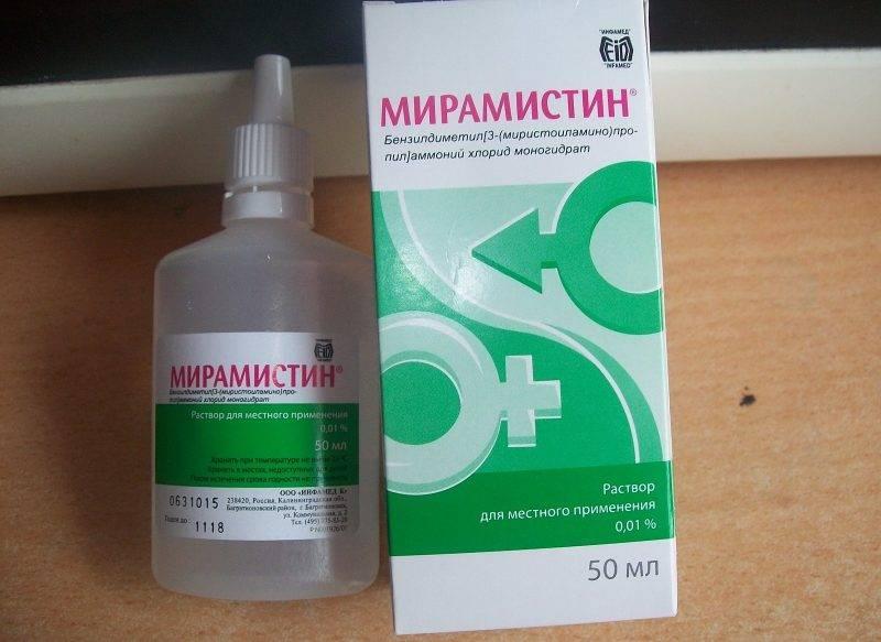 Мирамистин для лечения горла: как правильно применять