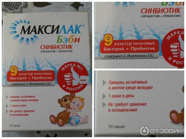 Чем лечить дисбактериоз после антибиотиков