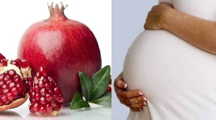Тыквенные семечки польза и вред для беременных - польза или вред