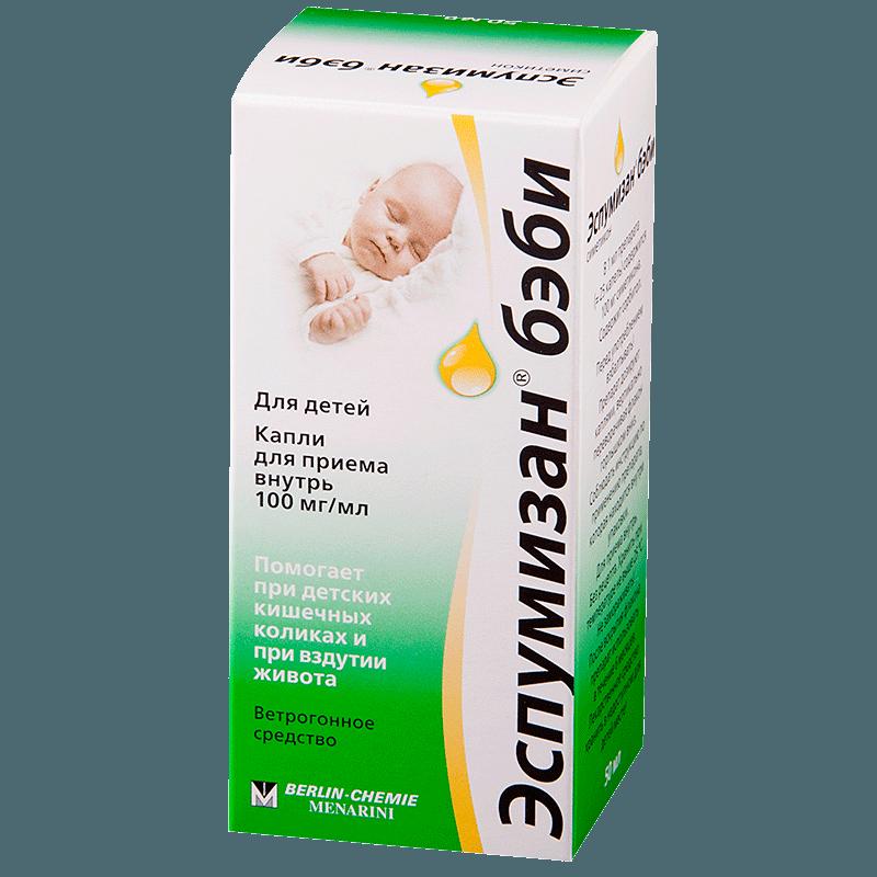 Газообразование у новорожденных при грудном вскармливании