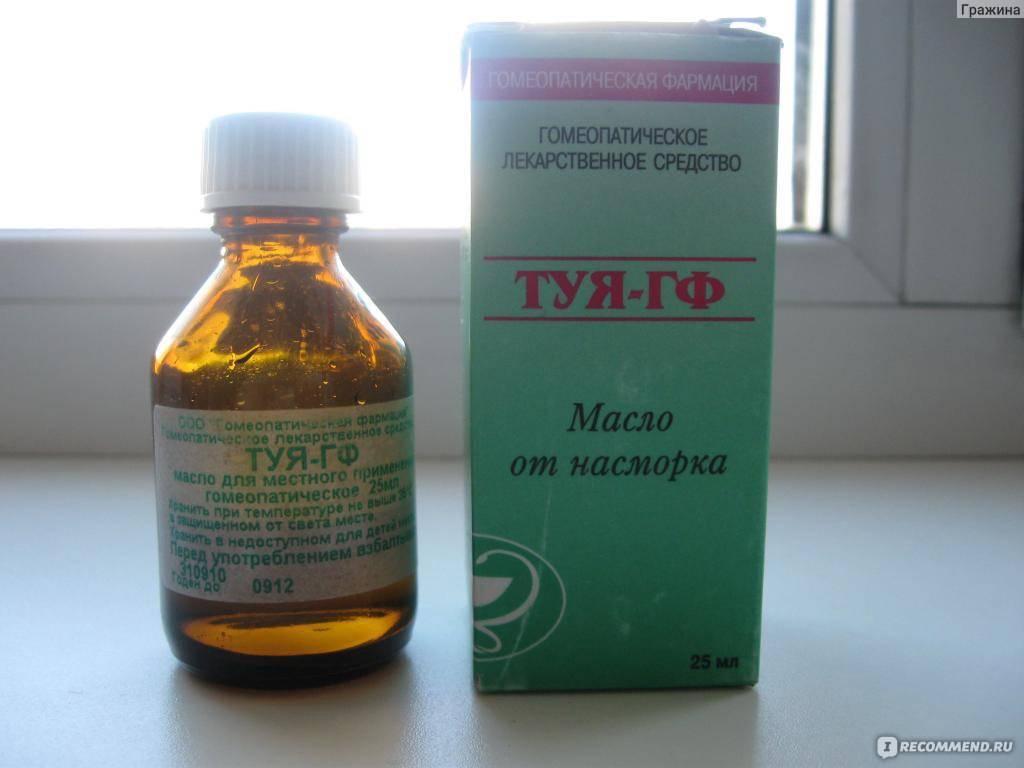 Масло туи при аденоидах для детей: обзор препарата