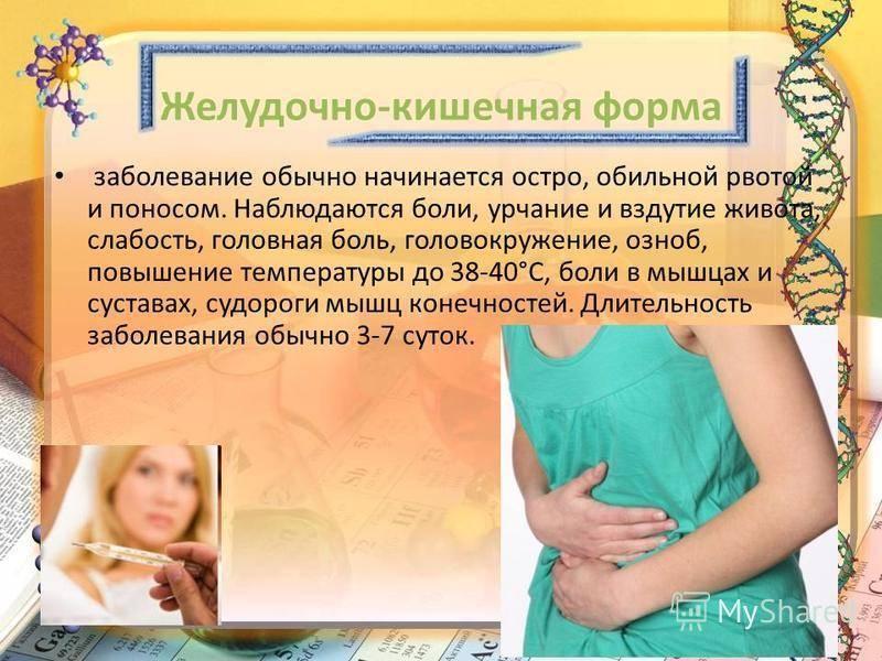 Боли в животе и температура у ребенка 5 лет причины