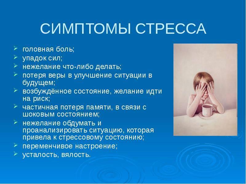 В чём опасность: депрессия у подростка