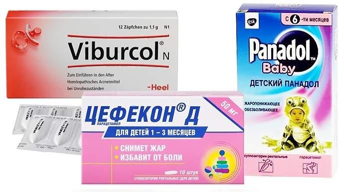 Жаропонижающие препараты для новорожденных и грудничков до 1 года — топотушки