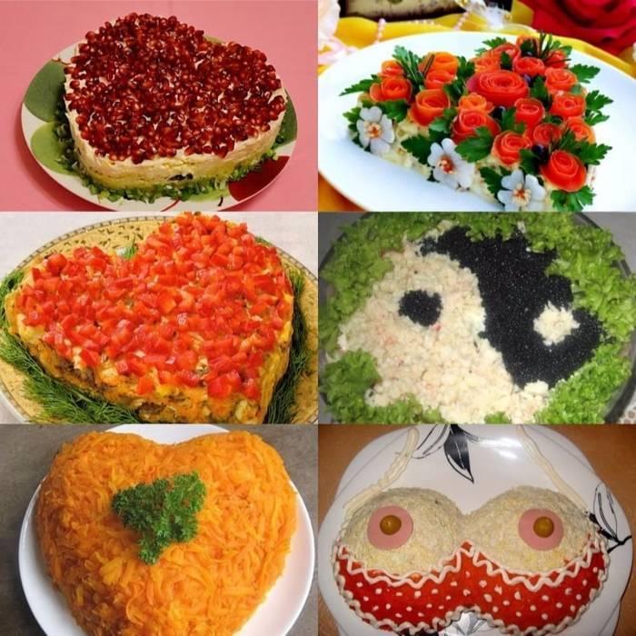 Рецепты салатов на день рождения с фото