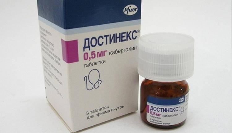 Средства и таблетки для прекращения лактации