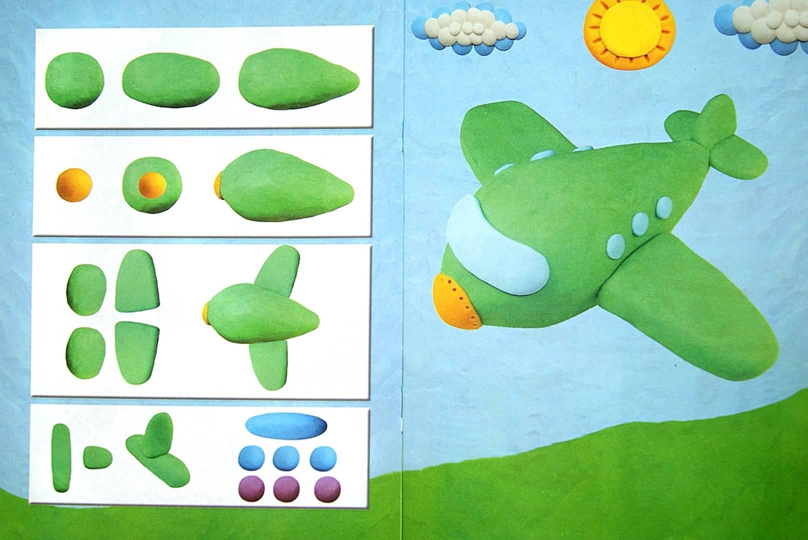 Уроки лепки из пластилина с детьми в детском саду. мастер классы с фото пошагово
