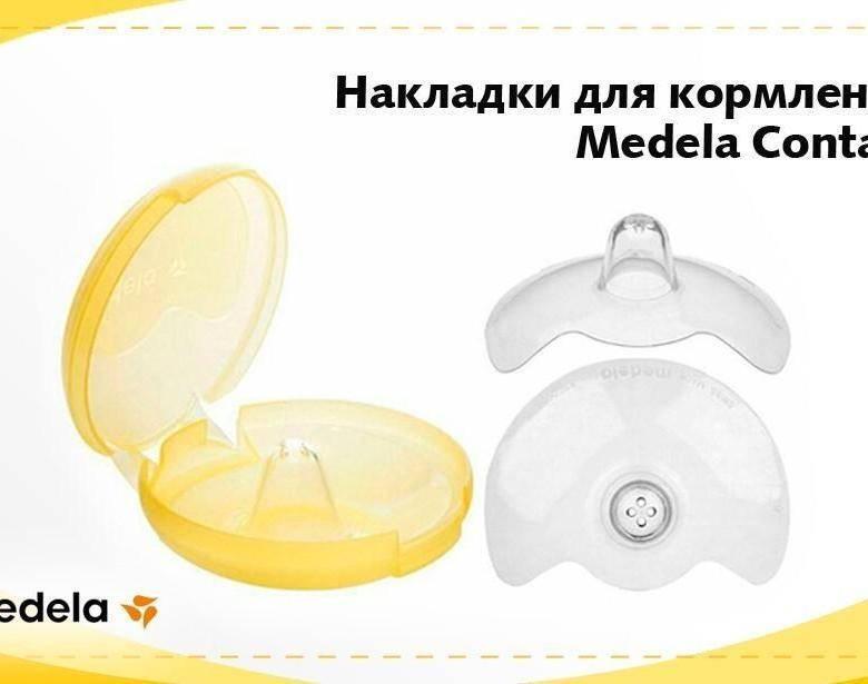 Накладки для грудного вскармливания. отзывы, цены, как подобрать, какие купить