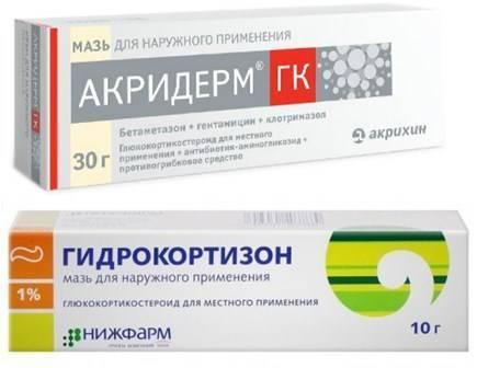 Акридерм детям: инструкция по применению мази и крема при аллергии