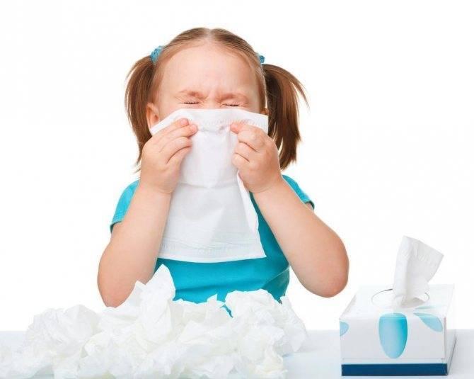 Аллергический ринит у ребенка: симптомы и лечение грудничков и детей постарше
