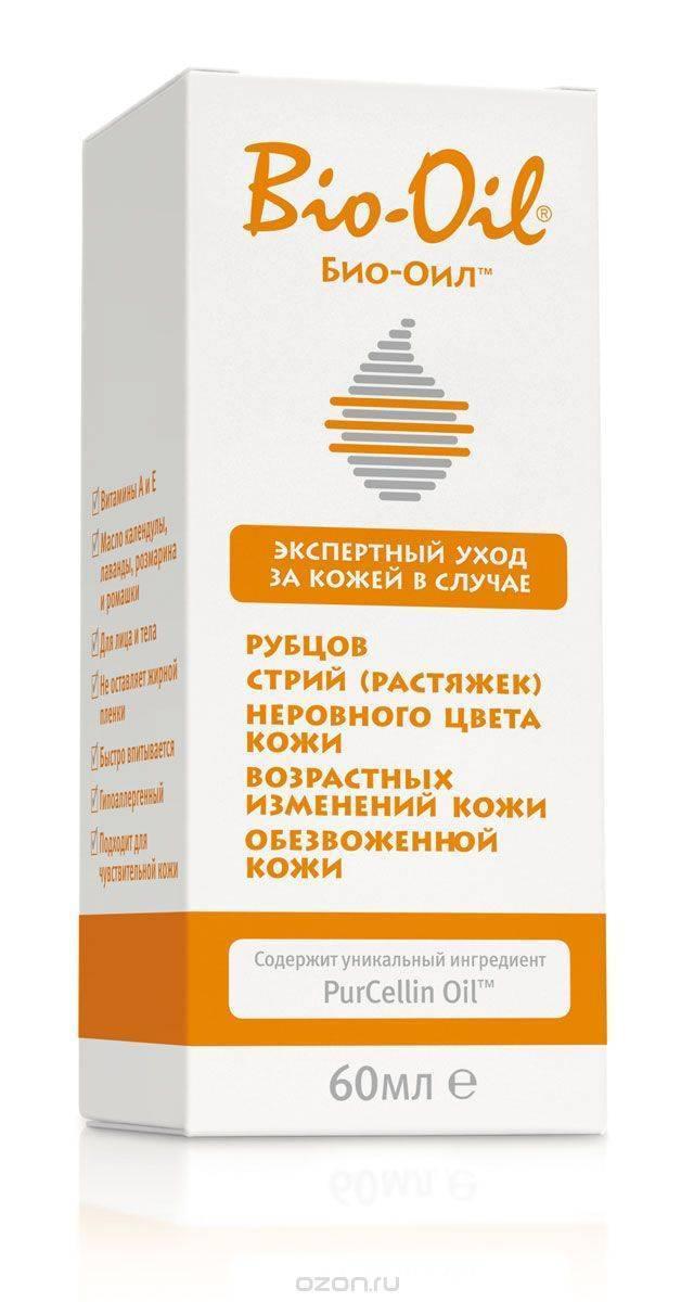Био-ойл - косметическое масло для избавления от растяжек, шрамов и рубцов, противопоказания и отзывы