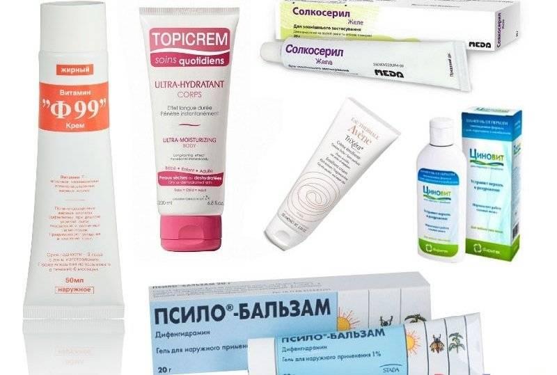 Средства для увлажнения кожи ребенка - лечение атопического дерматита народной медициной