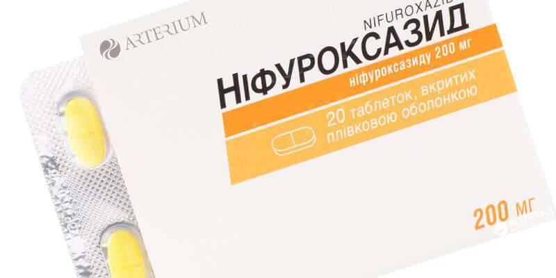 Таблетки 100 мг рихтер, суспензия 4% нифуроксазид: инструкция по применению
