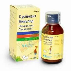 Нимулид для детей — инструкция по применению сиропа (суспензии) при воспалении и температуре
