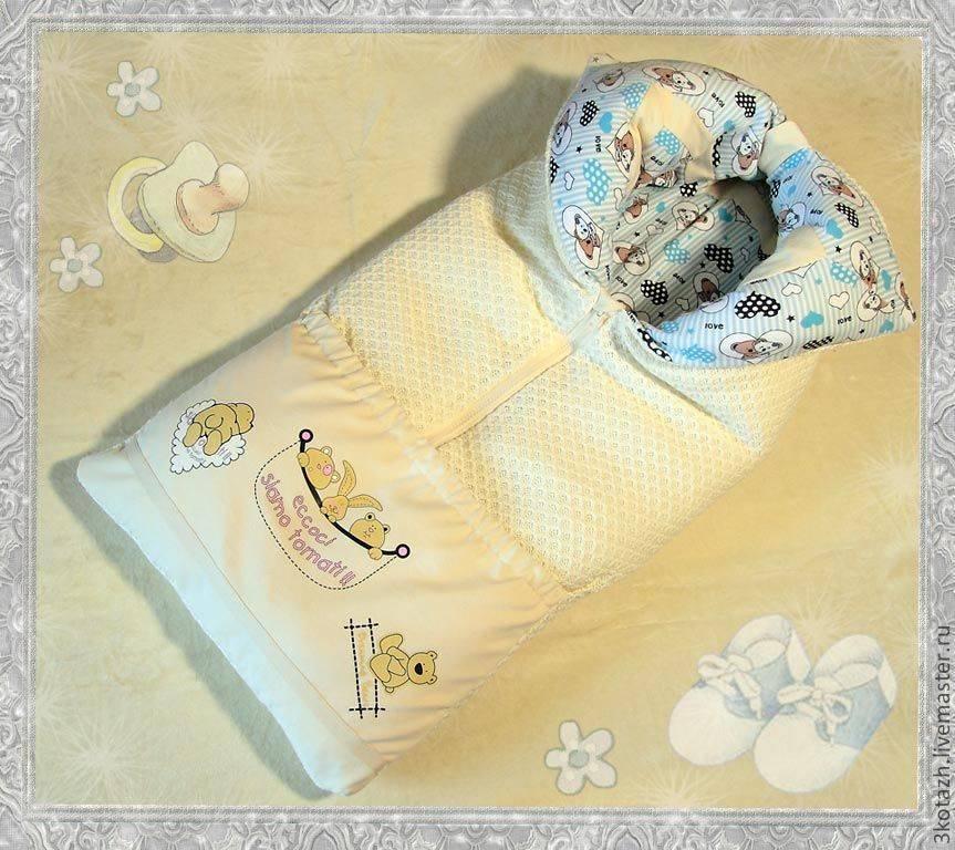 Одеяло-трансформер для новорожденного своими руками