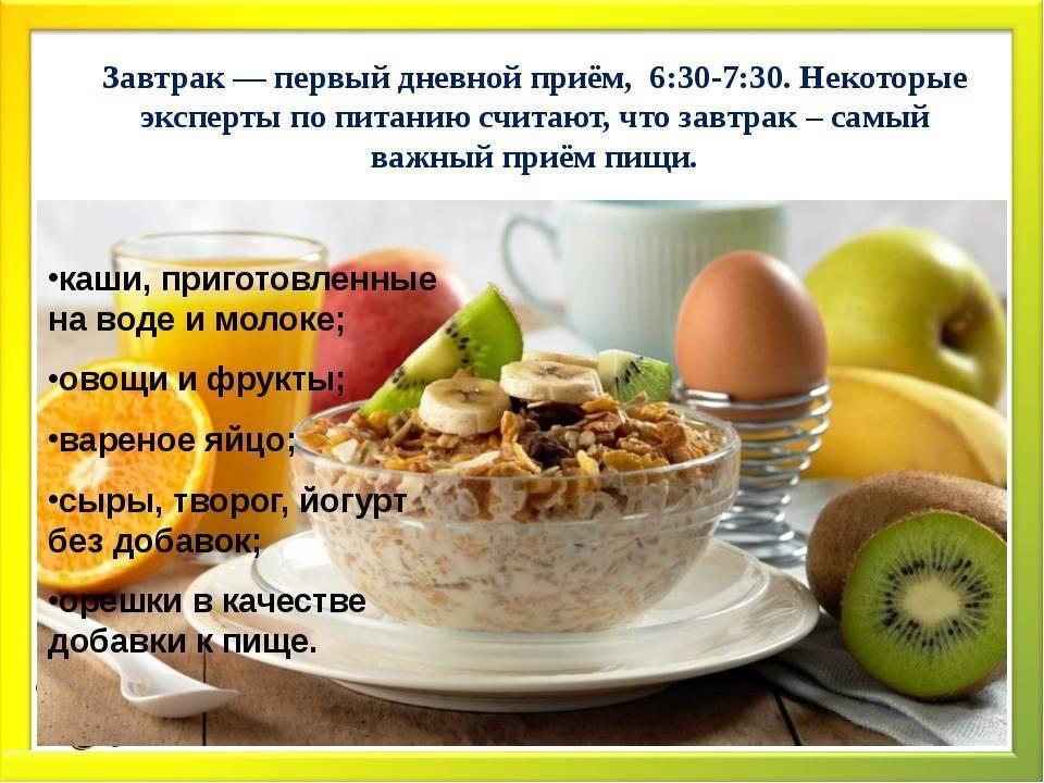 Творог (99 рецептов с фото) - рецепты с фотографиями на поварёнок.ру