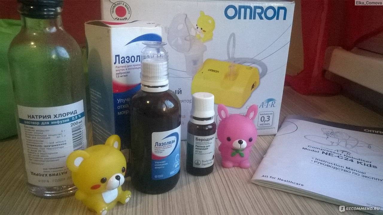 Ингаляции при насморке в домашних условиях - рецепты для взрослых и детей