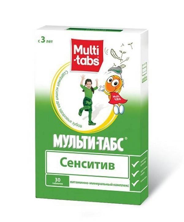 Витамины для детей: с кальцием для роста какие лучше витаминные комплексы магний лецитин ретинол токофенол авитаминоз и гипервитаминоз